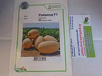 Семена дыни Раймонд F1 (Агропак) — 50 семян, среднеранняя (70-75 дней), овальная, тип Ананас