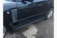Боковые площадки (пороги) оригинальный дизайн Range Rover III L322 2002-2012