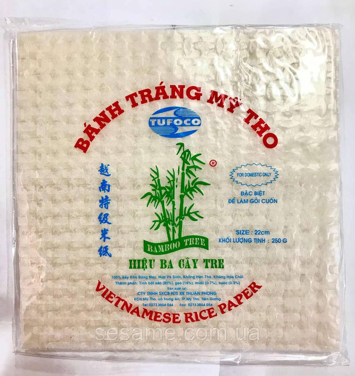 Рисовая бумага Rice Paper TUFOCO  250г квадратная 20+ листов (Вьетнам)