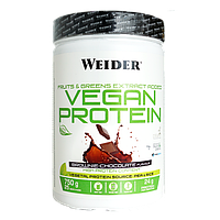 Протеин WEIDER Vegan Protein Brownie-Chocolate 750 g