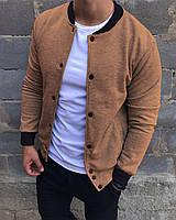 Бомбер куртка чоловіча весняна осіння текстильна коричневий без логотипу, фото 1