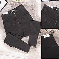 0888-2020-53 Eligra джинсы женские с высокой посадкой темно-серые стрейчевые (27-33, 8 ед.), фото 1