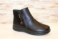 Ботинки женские черные демисезонные Д636