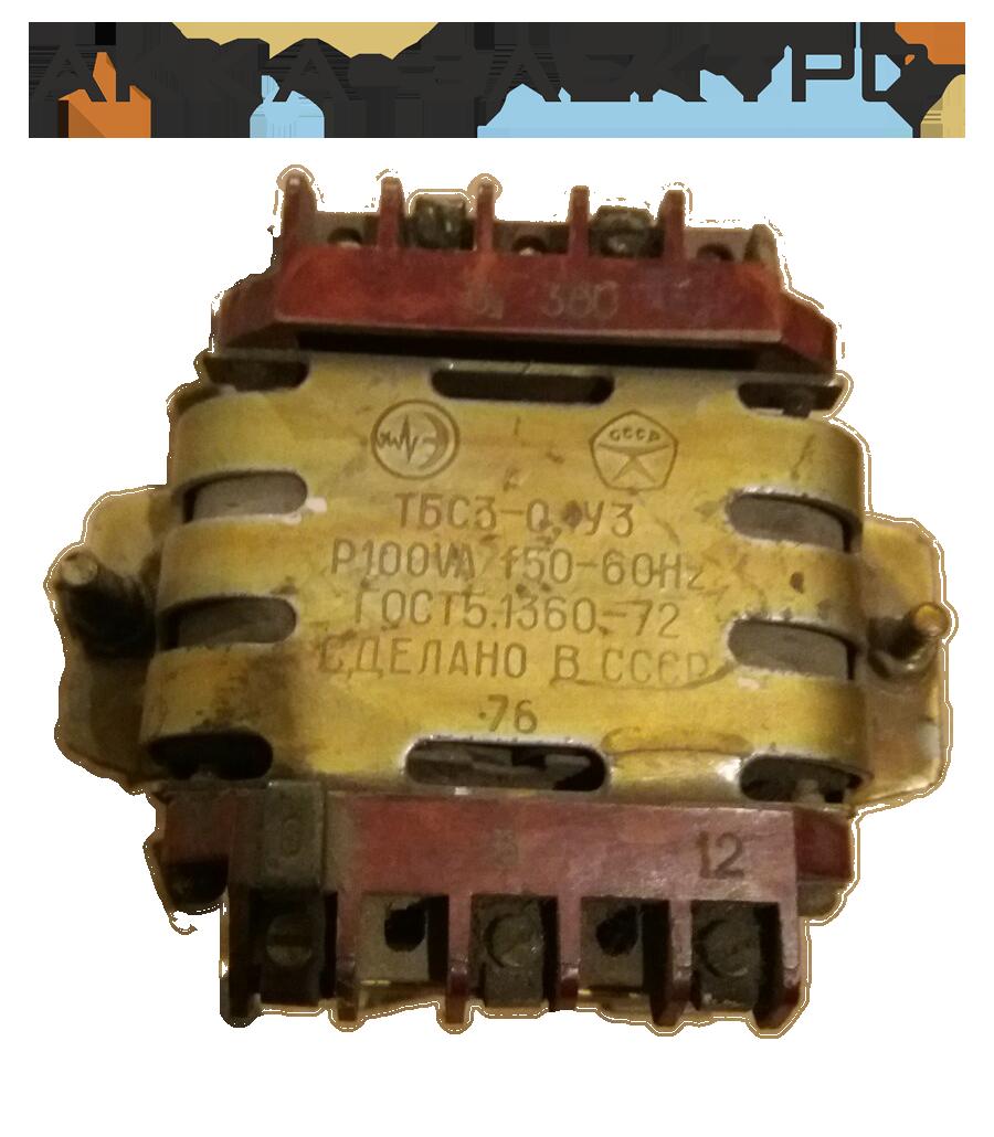 Понижающий трансформатор ТБС3-0,1 У3  380/0/5/12 (100Вт)