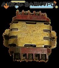 Понижуючий трансформатор ТБС3-0,1 У3 380/0/5/12 (100Вт)