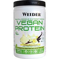 Протеин WEIDER Vegan Protein Vanila 540 g