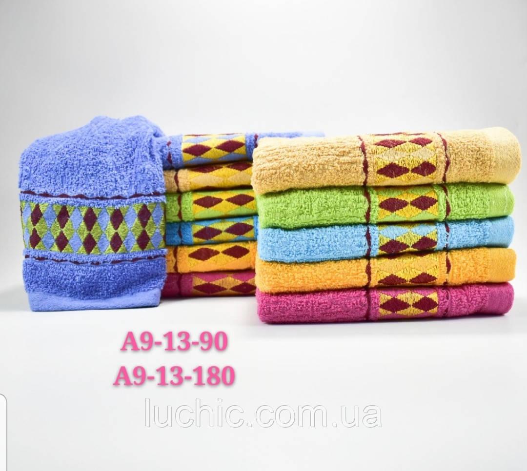 Банные полотенце 6шт в уп 1.4х70  хлопок оптом большой опт  7км