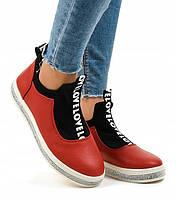 Красные кроссовки, слипоны на резинке