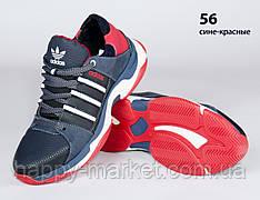 Кожаные подростковые кроссовки Adidas (реплика) (56 Сине-красные) спортивные кросівки шкіряні хлопчачі