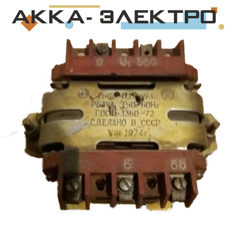 Понижуючий трансформатор ТБС3-0,063 У3 380/0/5/36/0 (63Вт)