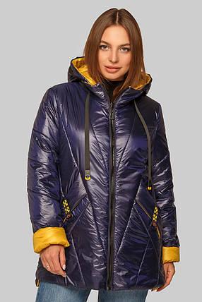 Женская модная куртка Диана на межсезонье больших размеров, фото 2