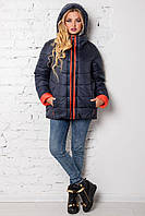 Женская демисезонная куртка Hanna-2
