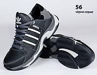Кожаные подростковые кроссовки Adidas (реплика) (56 Черно-серые) спортивные кросівки шкіряні хлопчачі