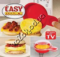 Формочки для приготовления яиц в микроволновке воздушная яичница Easy Eggwich 2 контейнера, фото 1