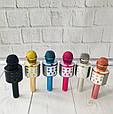 Микрофон для караоке беспроводной ЗОЛОТОЙ (GOLD) арт. 858, фото 4