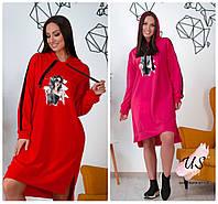 Батальное повседневное трикотажное платье спортивного стиля. 3 цвета!, фото 1