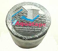 Лента кровельная герметизирующая бутилкаучуковая AquaTape AL 250 мм х 10 м/п