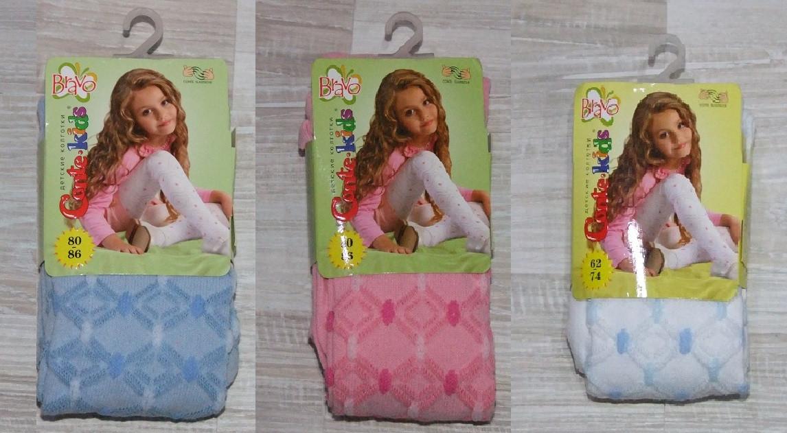 Колготки на девочку Conte Bravo  жаккардовые арт 7С-44СП  62-74 р  белые,80-86 р розовые,голубые рис 215.