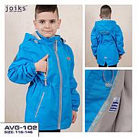 Весенняя куртка для мальчика ТМ Joiks