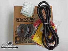 Тонкий двожильний нагрівальний кабель для укладання під плитку Ryxon HC-20 (5 кв.м) серія RTC 70.26