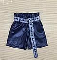 Кожаные шорты Likee для девочек Размеры 122 128, фото 3