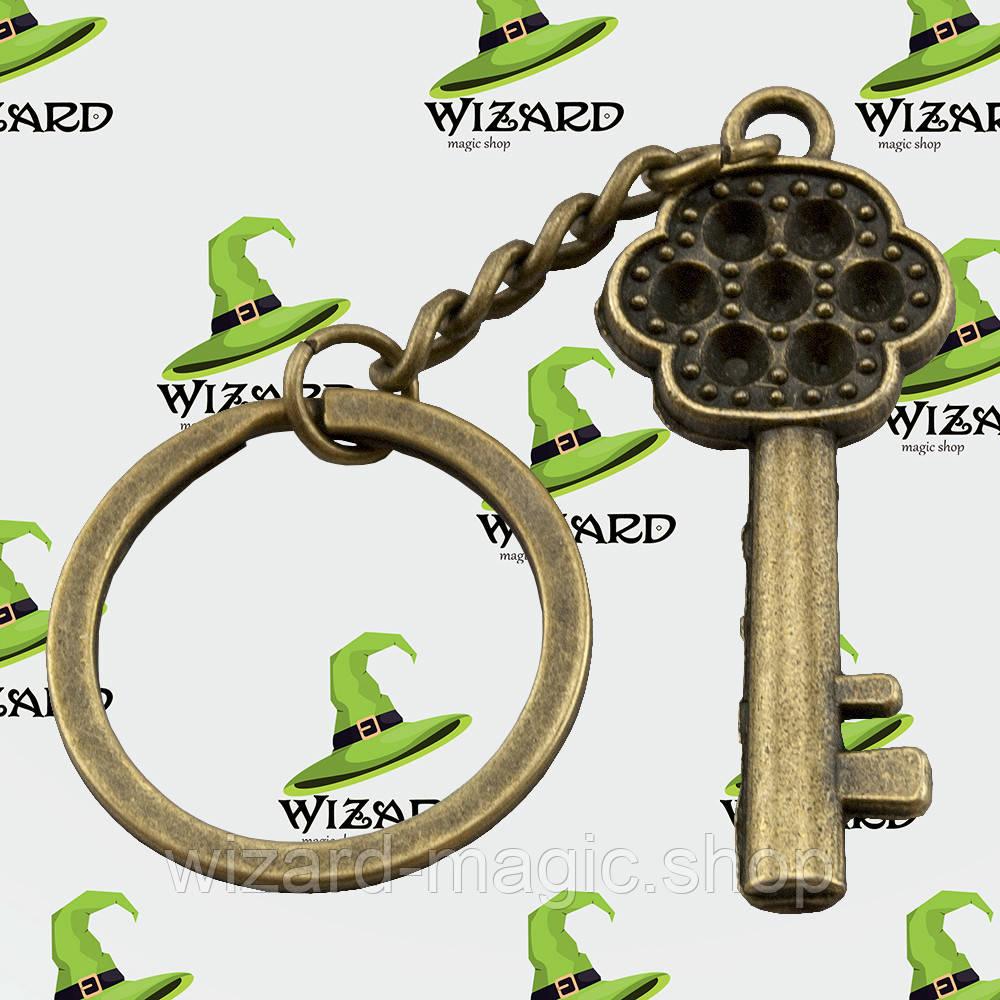 Брелок винтажный парный Ключ от Сердца