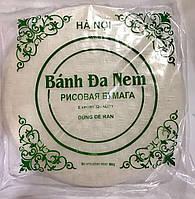 Рисовая бумага Rice Paper Ha Noi  Dung De Ran круглая диаметр 22см  (Вьетнам)