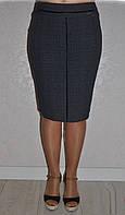 Строгая женская батальная юбка-карандаш для офиса р.46-54. Арт-1562/10