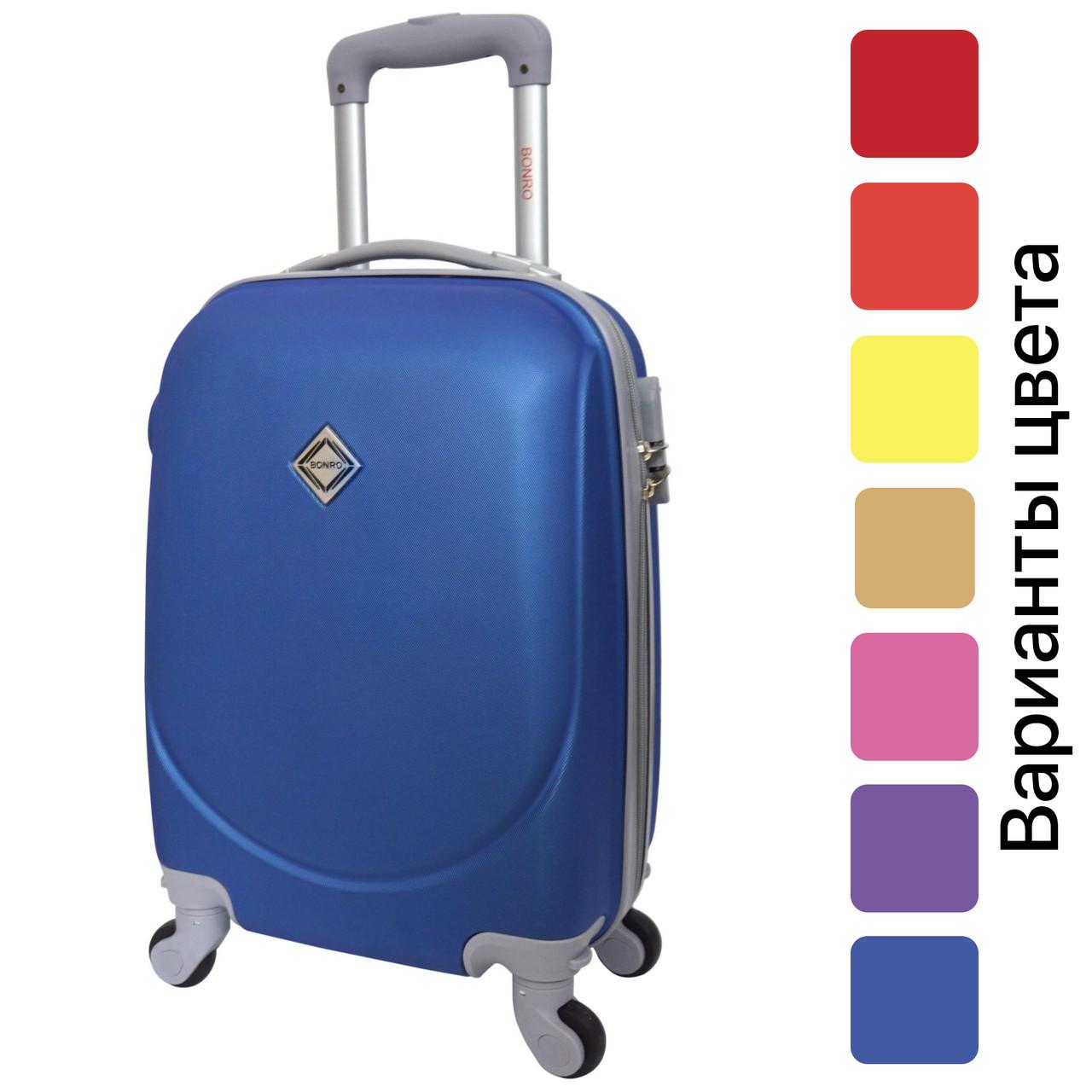 Дорожный чемодан ручная кладь Bonro Smile мини (дорожня валіза ручна поклажа Бонро Смайл міні) Синий