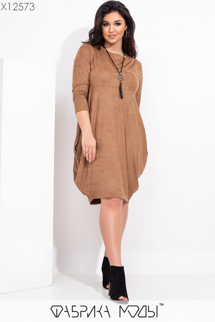 Замшевое платье в больших размерах балахон с завышенной талией 1ba527
