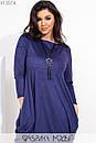 Замшевое платье в больших размерах балахон с завышенной талией 1ba527, фото 2