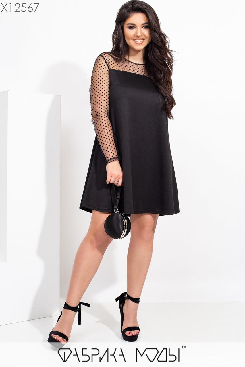 Платье трапеция в больших размерах с рукавами из сетки 1ba529