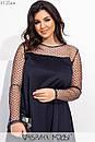 Платье трапеция в больших размерах с рукавами из сетки 1ba529, фото 2