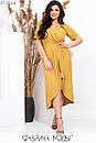 Асимметричное платье - рубашка в больших размерах длиной миди с коротким рукавом 1ba530, фото 5