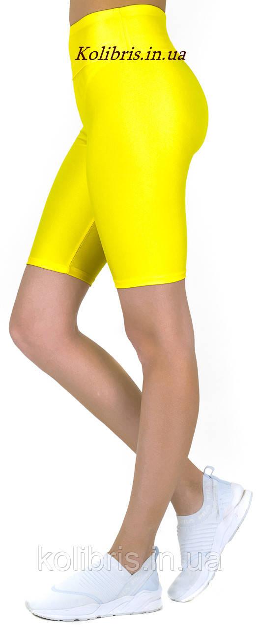 Велосипедки женские из бифлекса желтого цвета