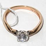 Золотое кольцо НХК-56, фото 2