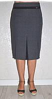 Строгая женская юбка супер-батал в деловом стиле со встречными складками спереди р.48-60. Арт-1563/10