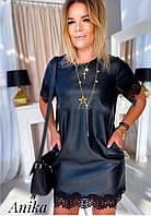 Платье женское из эко кожи чёрное, бежевое, бутылка, бордо, 42-44, 44-46, 46-48, 48-50, 50-52