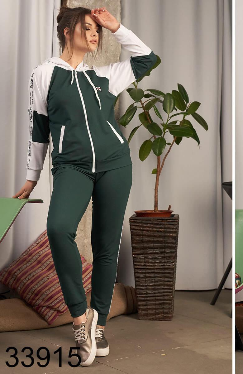 Стильный женский спортивный костюм с капюшоном р.48-50,50-52,52-54