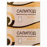Мозольный лейкопластырь Салипод 6х10 №1