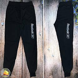Подростковые штаны с манжетом для мальчика Размеры: 36,38,40,42,44 (от 8 до 14 лет) (20137)