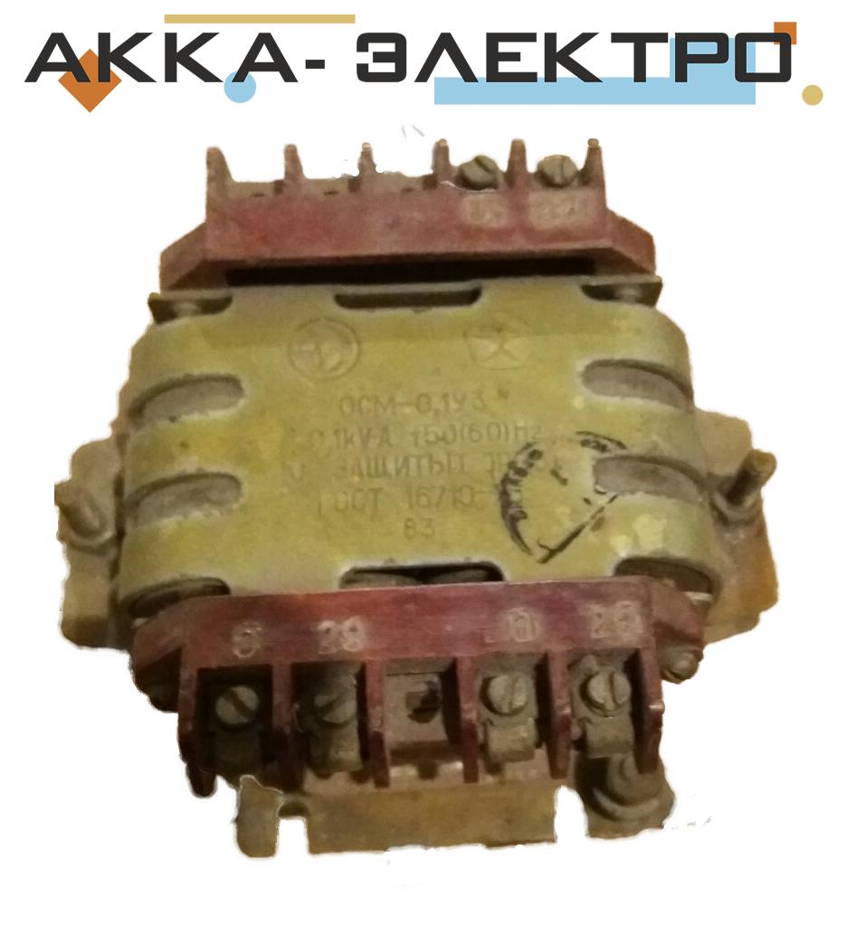 Понижающий трансформатор ОСМ-0,1 У3  220/29х2/0х2 (100Вт)