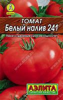Томат Белый налив 241 0,2 г (Аэлита)