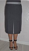 Строгая женская юбка супер-батал в деловом стиле со встречными складками спереди размеры 50-64. Арт-1565/10