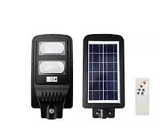 Уличный светильник FOYU LED на солнечной батарее 60W Черный (FO-5960)