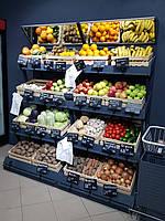 Стеллаж торговый для овощей и фруктов