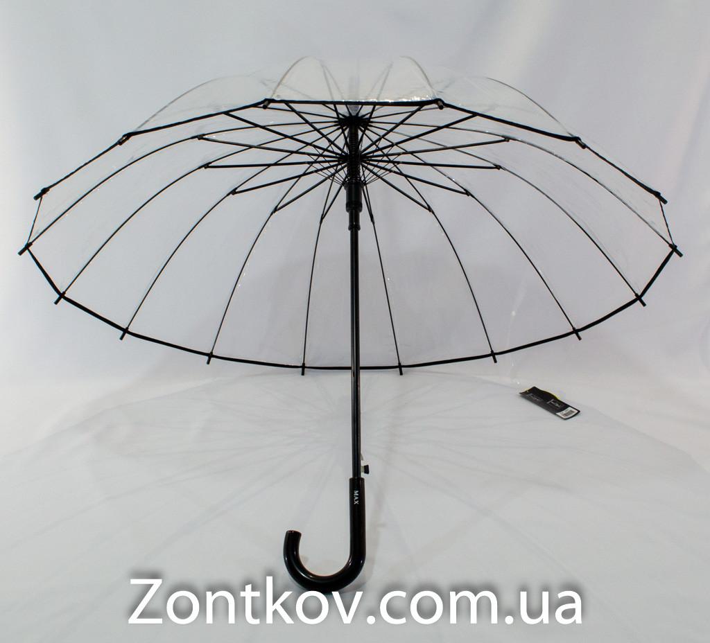 Прозрачный зонтик трость с чехлом на 16 карбоновых спиц.