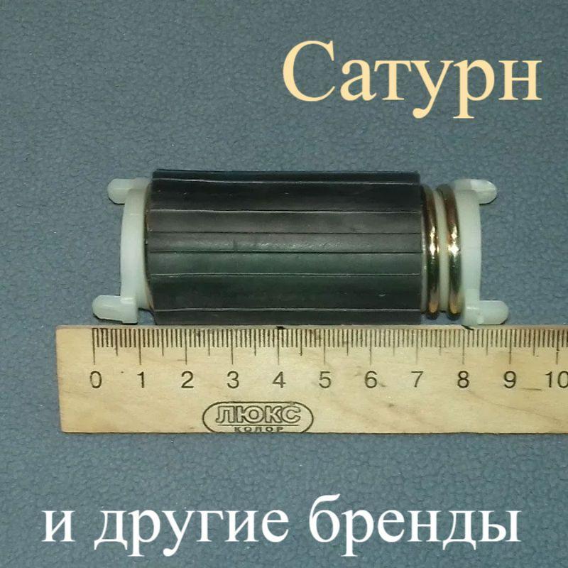 Амортизатор для пральної машини напівавтомат типу Сатурн, WM26W05