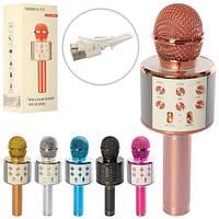 Микрофон для караоке беспроводной РОЗОВЫЙ (PINK) арт. 858, фото 1