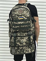 Большой мужской рюкзак с рассувным дном, 40л + 5л